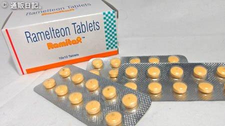 ロゼレムジェネリック8mg 自分に合った睡眠導入剤(睡眠薬)探し。