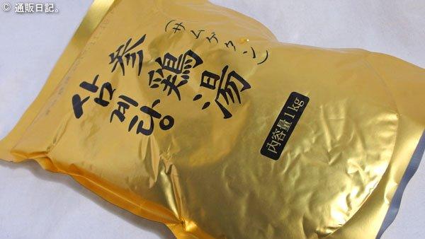 たっぷり1Kg 韓国直輸入 業務用レトルト参鶏湯(サムゲタン)が普通に美味しい。