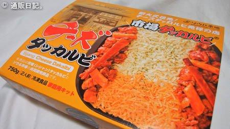 お店の味を再現!市場(シジャン)チーズタッカルビ 2種チーズが入ったタッカルビが美味い☆