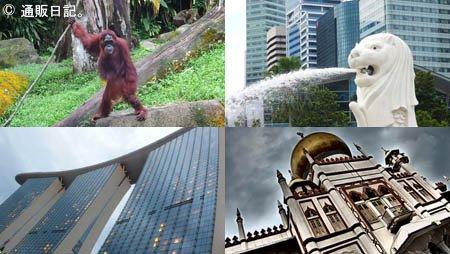 シンガポール旅行記 喫煙者に厳しく物価は高いも観光しやすい国でした。