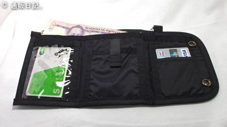 チェーン付き海外旅行用財布 ソロツーリスト ウォレットC(3つ折サイフ)
