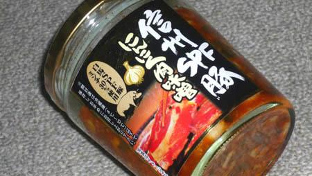信州SPF豚にんにく肉味噌