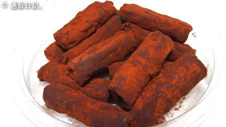 [熱海スイーツ] 住吉屋 松の小枝(トリュフ・オ・ショコラ)全国区の味わい。