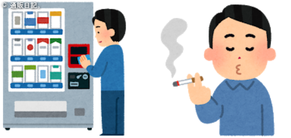[株主優待] JT 日本たばこ産業(2914)安定&高配当の長期保有向けと思った銘柄。