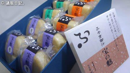 [株主優待] 稲葉製作所(3421)選べる地域特産品と図書カード。