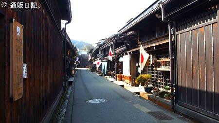 飛騨高山旅行記 スパホテルアルピナ飛騨高山で天然温泉