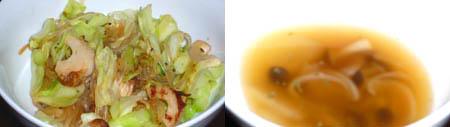 タニタ キャベツと春雨のソテー しめじと玉ねぎのコンソメスープ