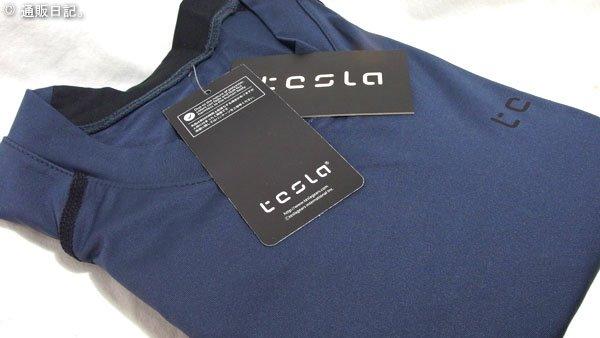 テスラ(TESLA)UVカットスポーツシャツ 夏&海外の紫外線や日焼け対策に便利な一枚!