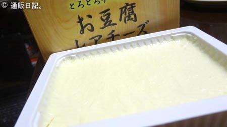 ベイクドアルル お豆腐レアチーズ ふわっふわ&とろっとろ♪