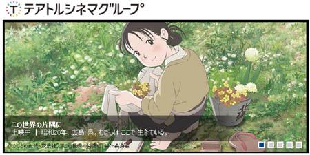 [株主優待] 東京テアトル(9633)東京 神戸 大阪の映画ファンは知っておきたい情報。