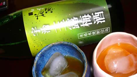 宇治玉露梅酒