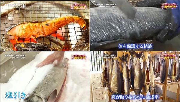 越後村上うおや 世界!ニッポン行きたい人応援団で紹介された塩引鮭切身が美味い!