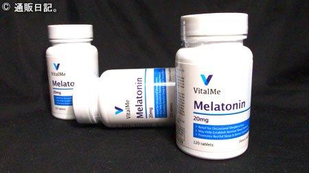 [神サプリ?] バイタルミー メラトニン(VitalMe)20mg 最大のメラトニン含有量。