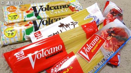 日本製麻 Volcano(ボルカノ)美味しいパスタだこと。