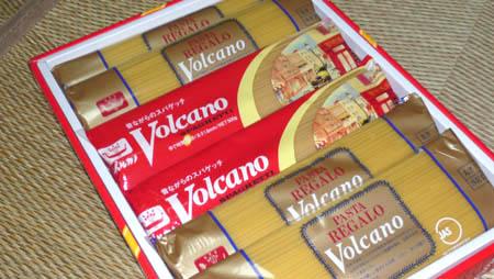 日本製麻 ボルカノ