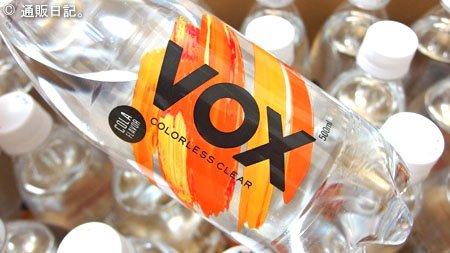 歯磨き後にも飲めるコーラ? コーラ風味の強炭酸水 VOX(ヴォックス)コーラフレーバー500mll