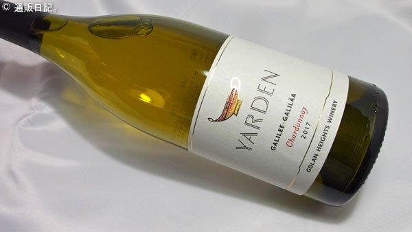 [白ワイン] ヤルデン シャルドネ イスラエルの奇跡 イスラエル航空ファーストクラス採用の安旨白ワイン。