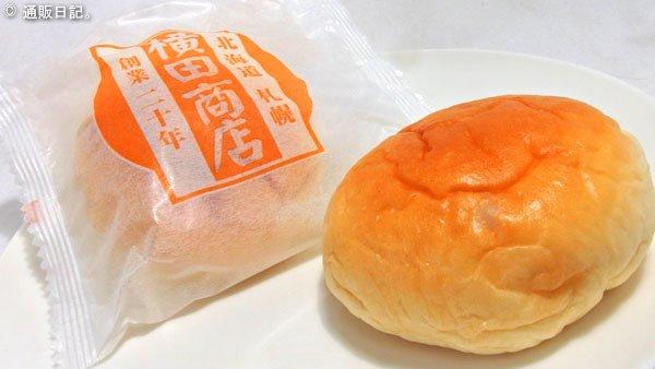 [横田商店] もちクリームパン 駅中グルメ 駅で買うならアリだと思います。