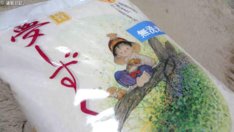 [無洗米]佐賀県産 夢しずく 再加熱しても美味しいお米 川島米穀店。