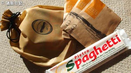 [ピエトロ] 絶望スパゲティ(鰯と香味野菜のペペロンチーノ風)パスタソースが美味い!